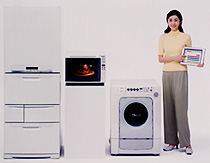 Networked home appliances